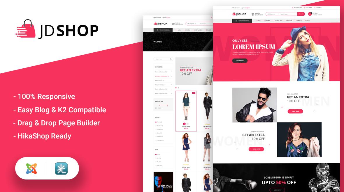 JD Shop - The Cool Freemium - Responsive eCommerce Hikashop Joomla Template
